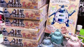 DIYロボ日本到着