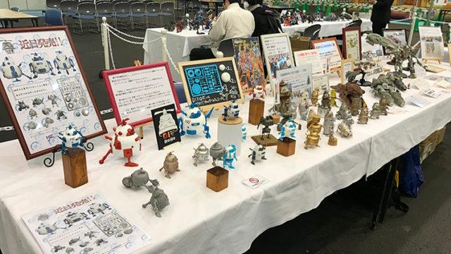 産業フェア静岡2018