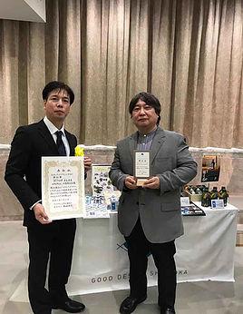 グッドデザインしずおか2020特別賞受賞